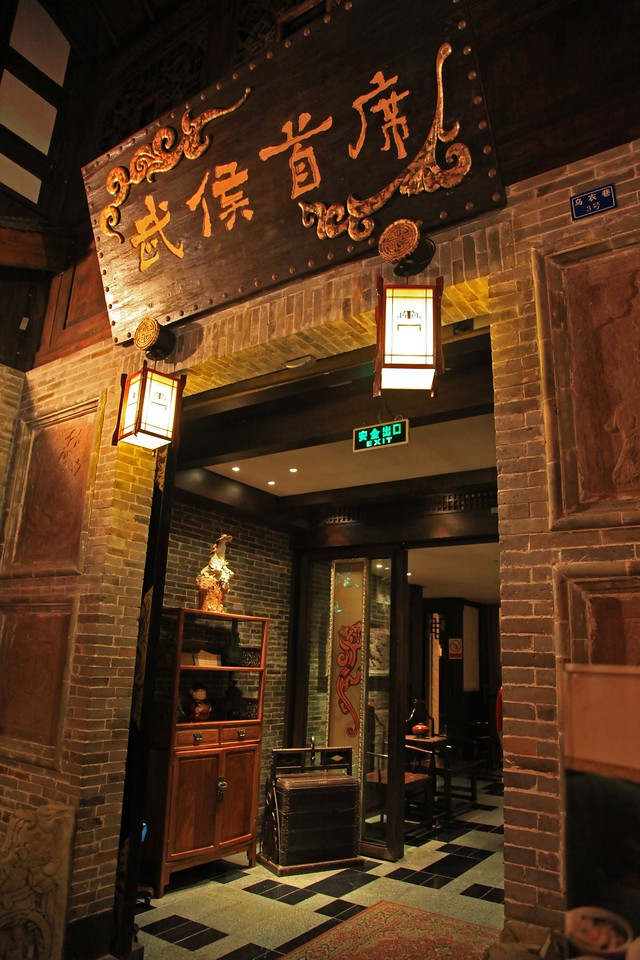 Restaurant in Chengdu