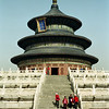 The emperor prayed here each year for good harvests.