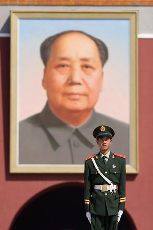 China_NGingold_25