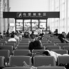The waiting room at Beijing Railway Station, waiting to board the Trans-Siberian railway.