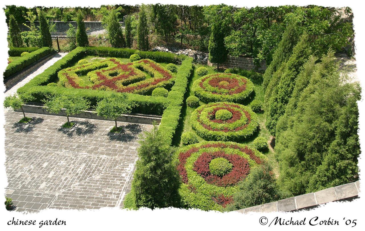 Garden beside the Great Wall