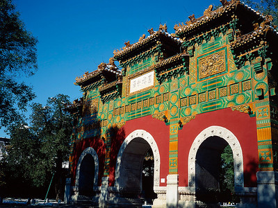 Guizijian Temple (Confucius Temple). This archway marks the entrance. Note the numerous protections against lightning. For some reason, these ancient buildings draw more than their fair share of lightning strikes. Beijing, China.