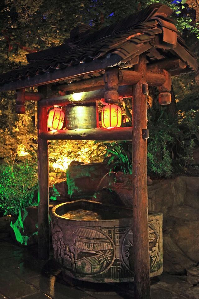 Well - Chengdu