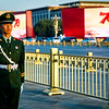 Guard at Tiananmen Square