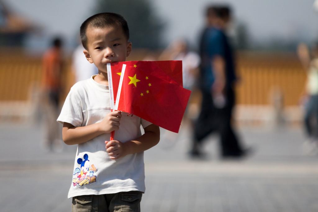 China_NGingold_23