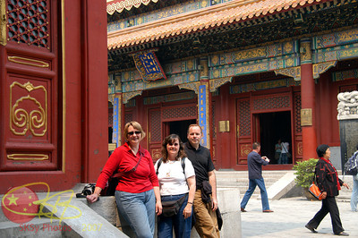 Joan, Gisele and me at the Lama Temple (Buddhist), Beijing.  4/30/07