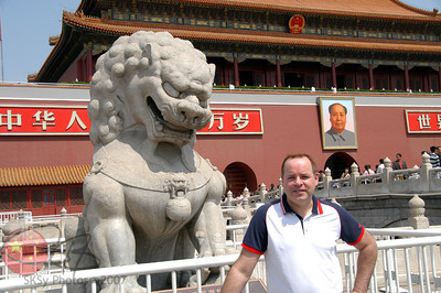 Outside the Forbidden City in Beijing, China.  4/21/2007