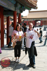 Starbucks in the Forbidden City.  Not anymore, I believe. . .?