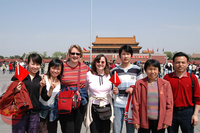 What's one of the most popular sights in Tian'an Men Square?  Americans!!!