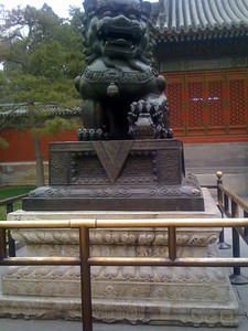 Male guardian lion at the Summer Palace, Beijing (late Qing Dynasty, but in the Ming style)
