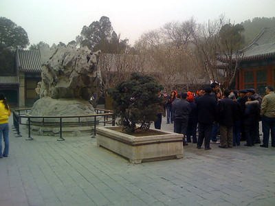 Bankruptcy Rock, Summer Palace, Beijing