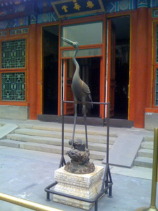 The Crane of Longevity in the Empress' Court