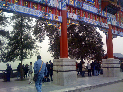 The Gate of Dispelling Clouds, lake access to the Hill of the Temple of Longevity