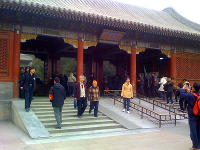 Entrance to the Summer Palace, Beijing