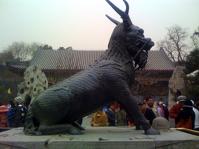 Kylin at the Summer Palace, Beijing