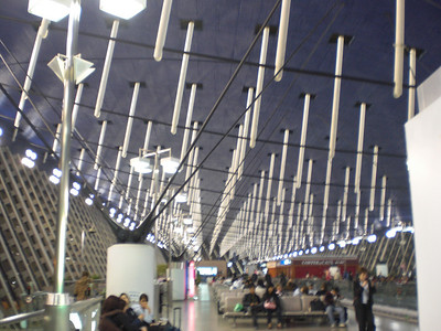 Ceiling at the Shanghai airport