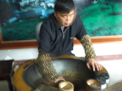 Worker at the tea factory.