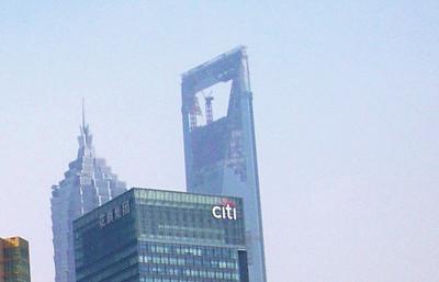 Tallest Building 2