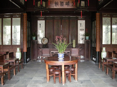 Ancient chinese Living room