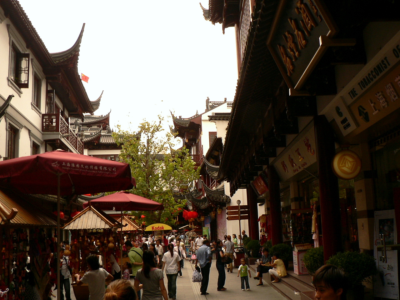 Yuyuan Old Shanghai...<br /> <br /> ....Shopping district
