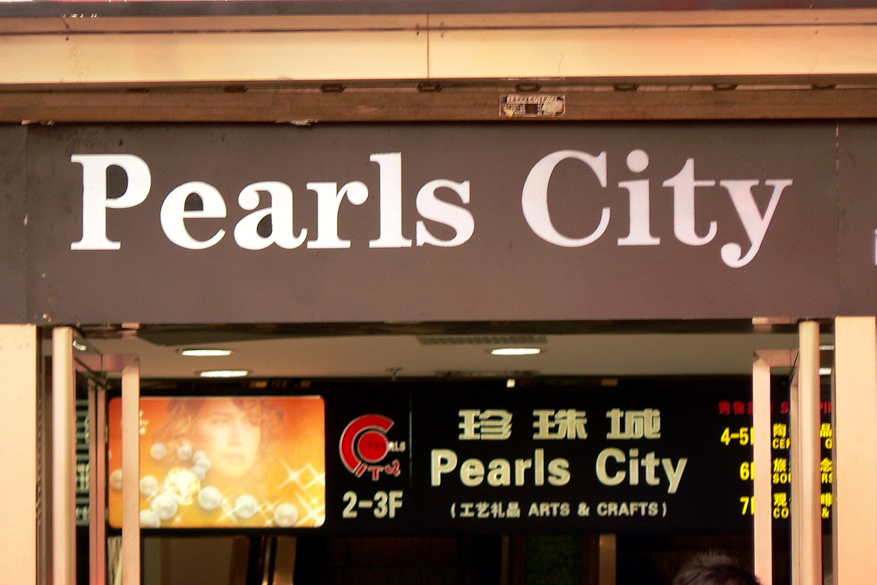 Pearl Shopping