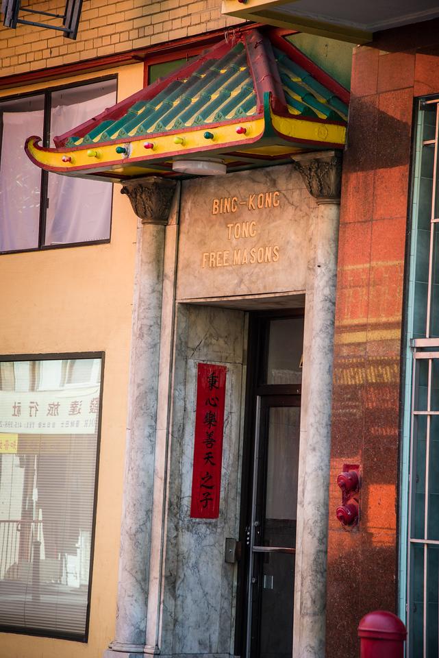 Chinese Free Masonry