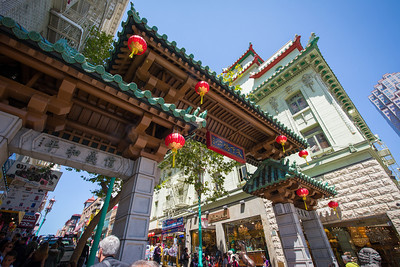 """Chinatown Gale designed in 1970 by Clayton Lee ·All under heaven is tor the good of lhe people."""" Sun Yat-sen inscription"""