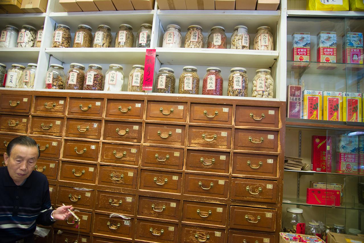 Herbal doctor and herbal pharmacy