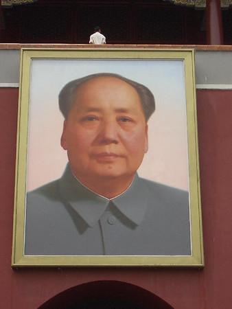 China 6 04