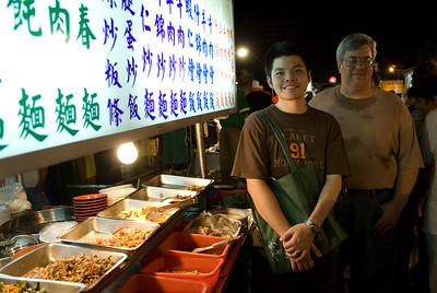 Loon Keong Liu and Craig Soldat