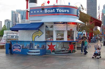Navy Pier Kiosk