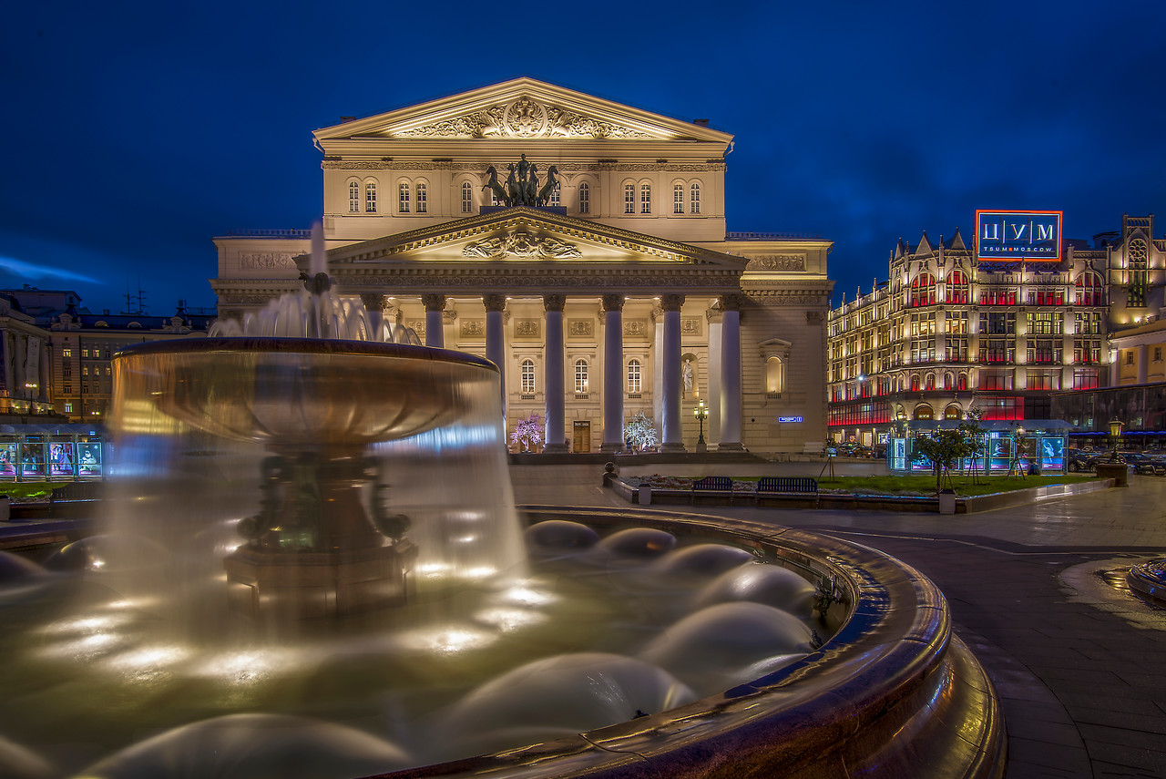 The Bolshoi Theatre Rapid Blend If