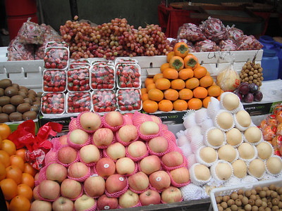 Some of the different Filipino produce available on the streets to buy...