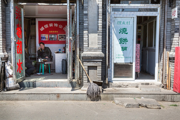 May 4 Beijing- National Art Museum, Hutong, Crescent Moon, National Museum