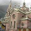 One of Bogotá's cathedrals, the candy-cane-striped Iglesia del Carmen
