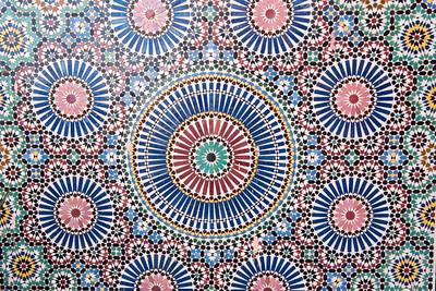 Wall of a water fountain, Marrakech