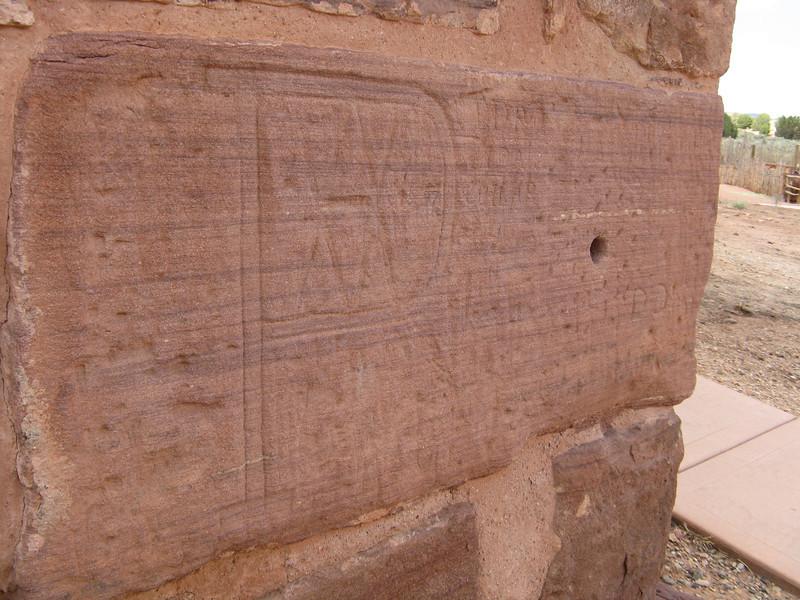 Faint inscriptions on the cornerstone.