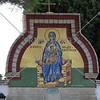 An image at the top of the entrance to the Monastery of Virgin Mary near the Paleokastritsa village in Greece.