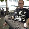 British man on the beach, Sámara
