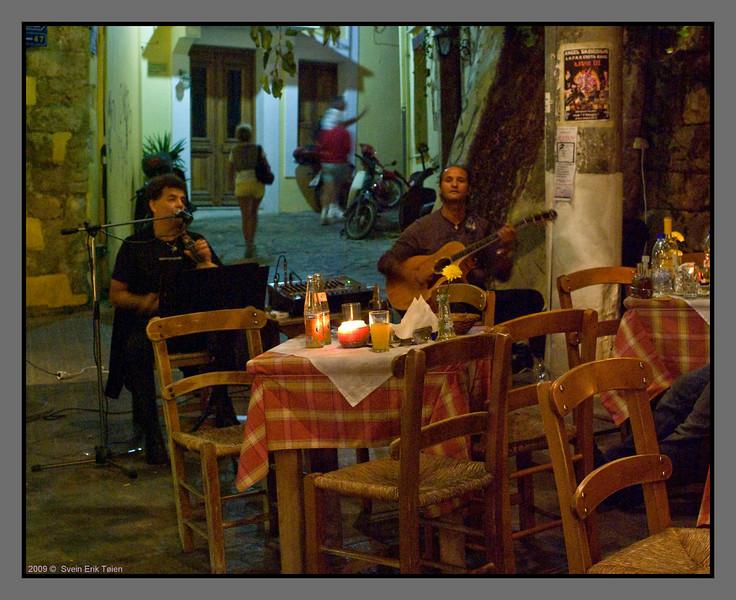 Café performance<br /> Chania