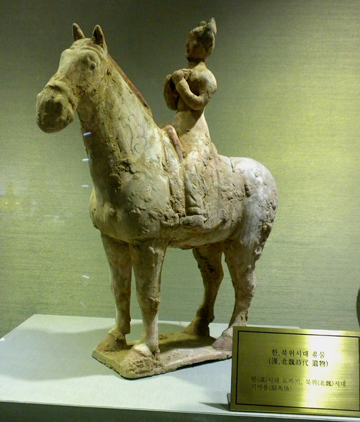 Inchon, Korea - display inside the Cultural Center