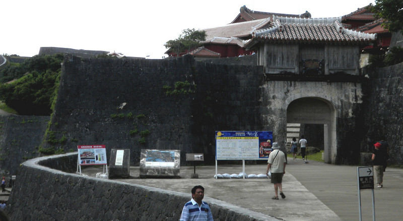 Okinawa, Japan - entrance to Shuri Castle, home of the King of Ryuky (of which Okinawa was one of the islands), mostly reconstructed from foundations and remnants