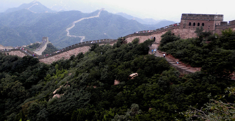 Beijing, China - Great Wall, with a bastion on a high point