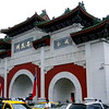 Taipei, Taiwan - entrance to the Memorial Hall