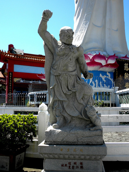 "Keelung, Taiwan - statue of one of the 18 heavenly guardians, ""Honorable One Who Subdues Tigers"""