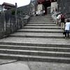 Okinawa, Japan - steps leading up to the entrance of Shuri Castle
