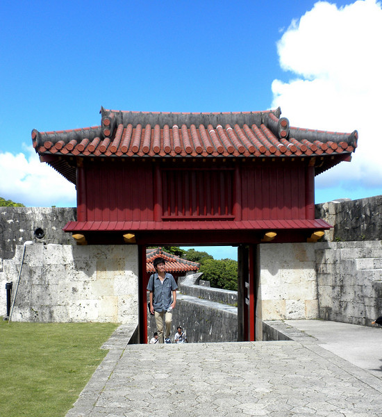 Okinawa, Japan - a gate of Shuri Castle