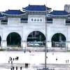 Taipei, Taiwan - The main gate of the Chiang Kai-Sek Memorial.