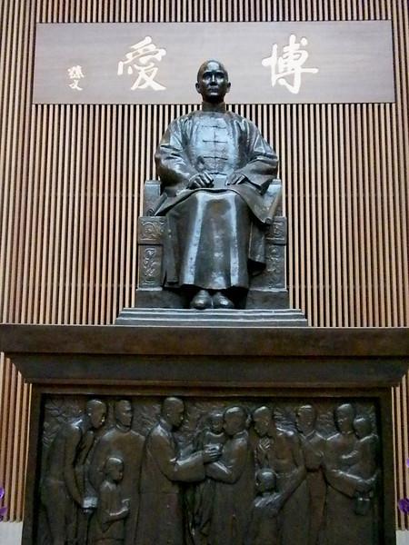 Taipei, Taiwan - statue of Chiang Kai-Sek inside the National Palace Museum
