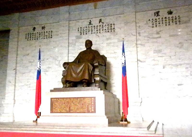 Taipei, Taiwan - statue of Chiang Kai-Sek inside the Memorial